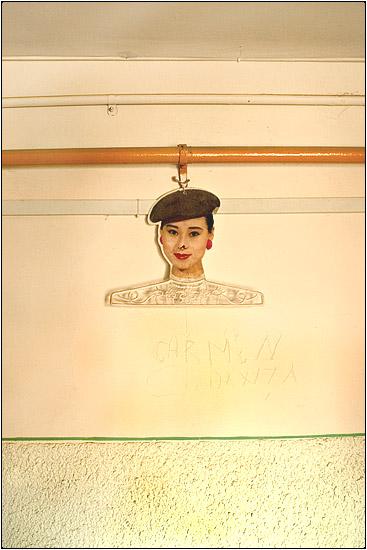 Carmen chinezoaica