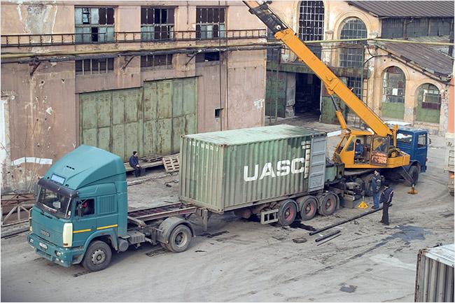 ER for trucks